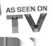 logo-as-seen-on-tv-2